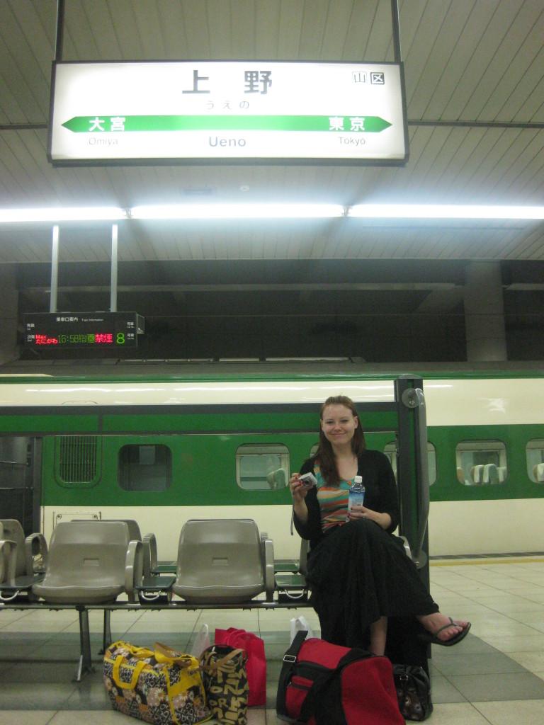 Ueno Station Platform