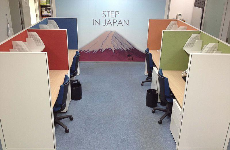Step_in_Japan_office