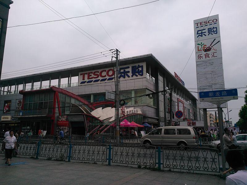 chinesemarket1