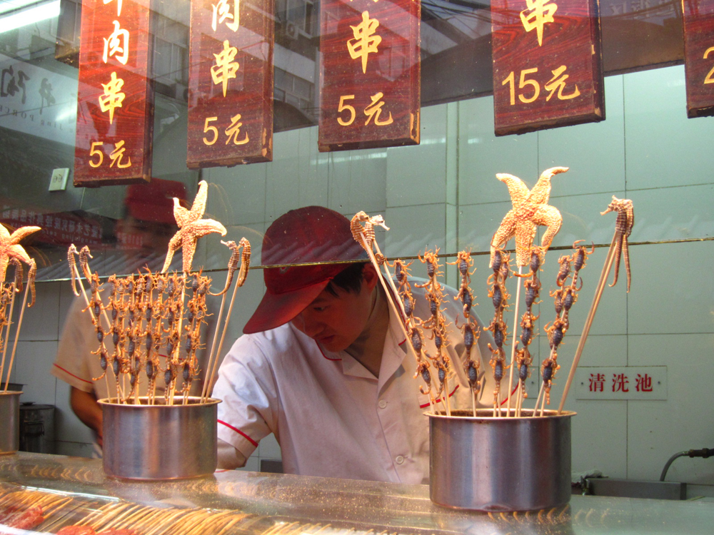 I definitely made a Chinese noise seeing these scorpions on a stick