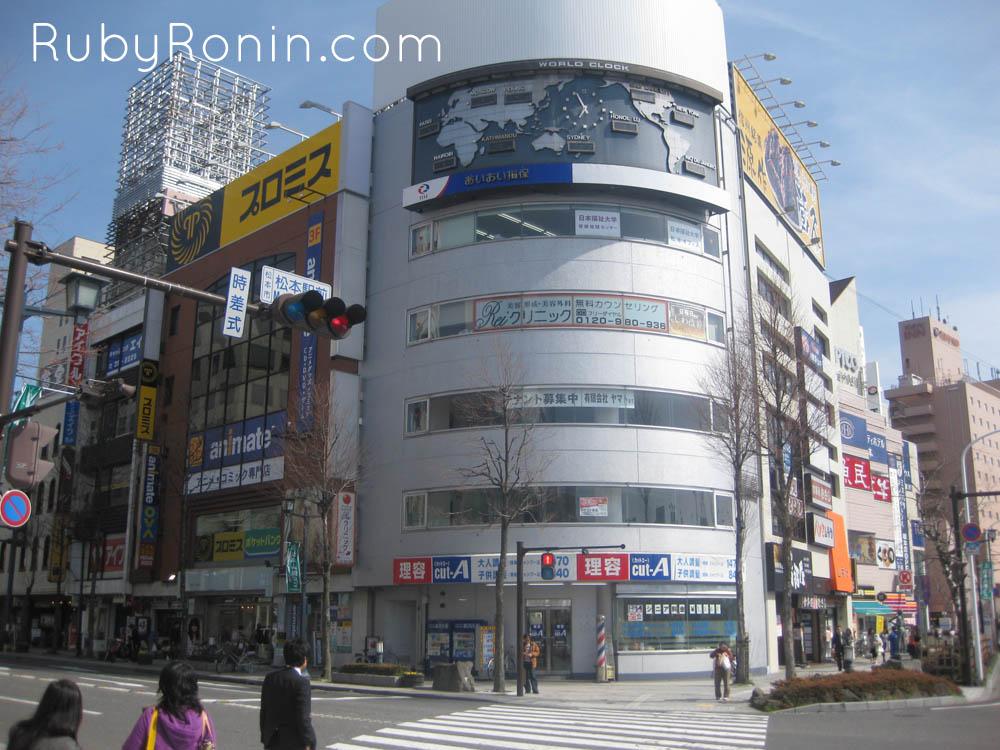 Downtown Matsumoto City