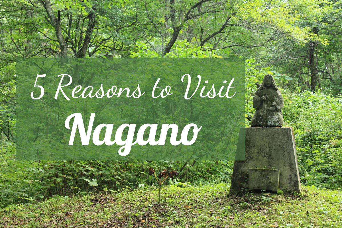 visiting japan 5 reasons you should go to nagano the ruby ronin