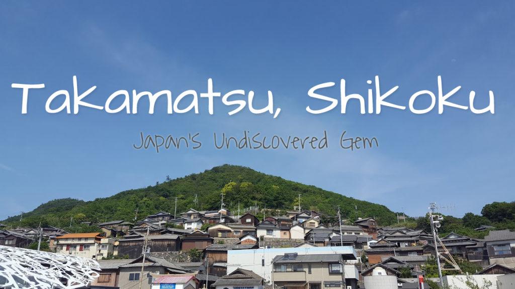 Visit Takamatsu Tourism