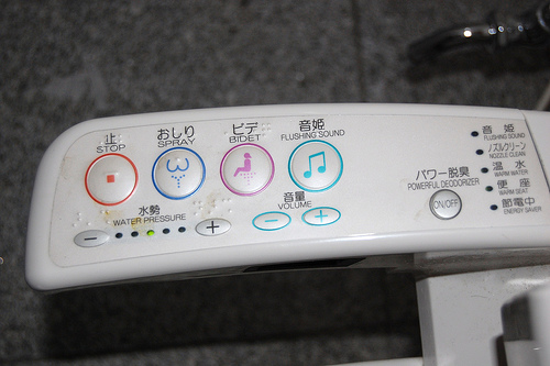 A Typical Control Panel for Japanese Toilets Japanese Toilet via photopin (license)