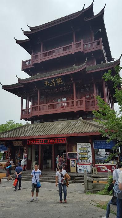 hunanpagoda