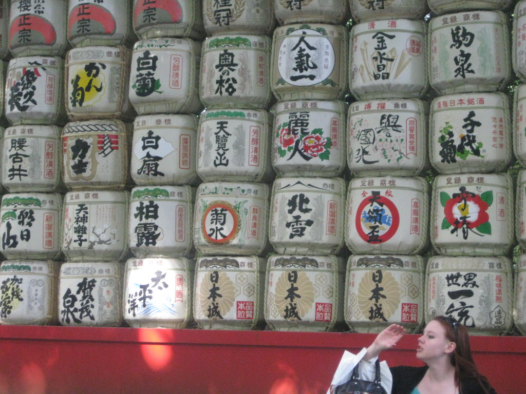 All the sake you want!