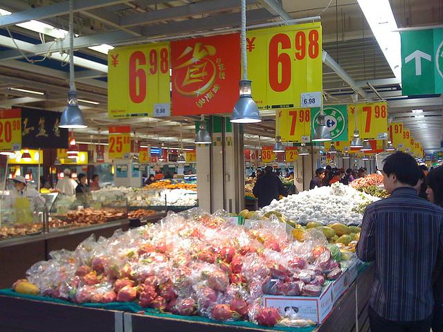 chinesemarket4