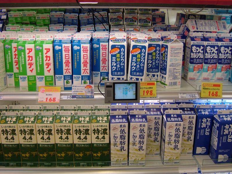 japanmarket