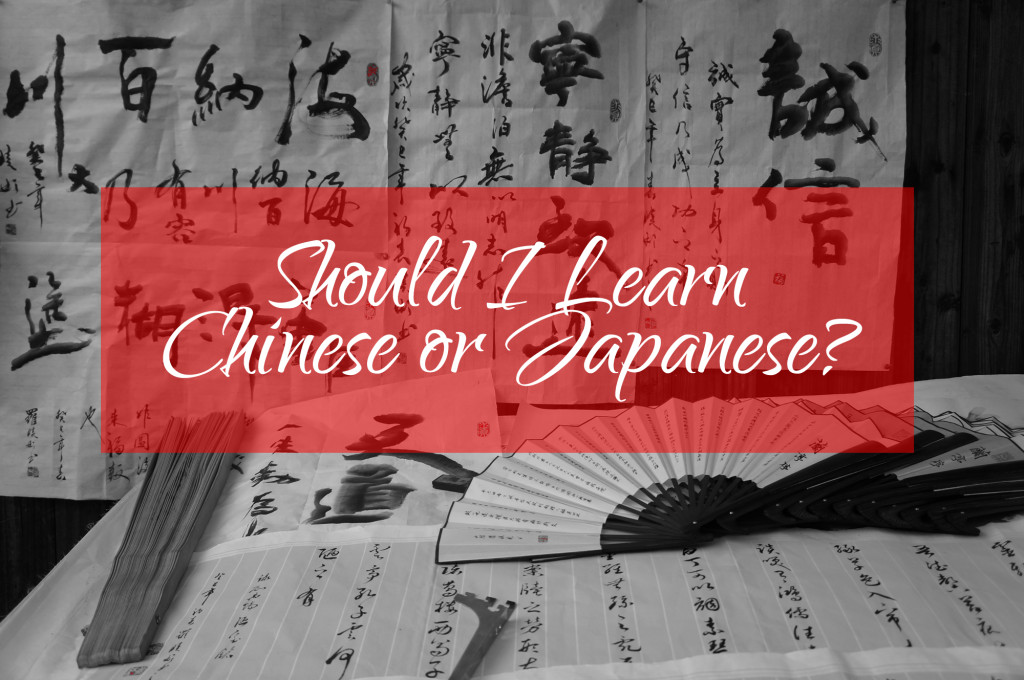 LearnJapaneseorChinese