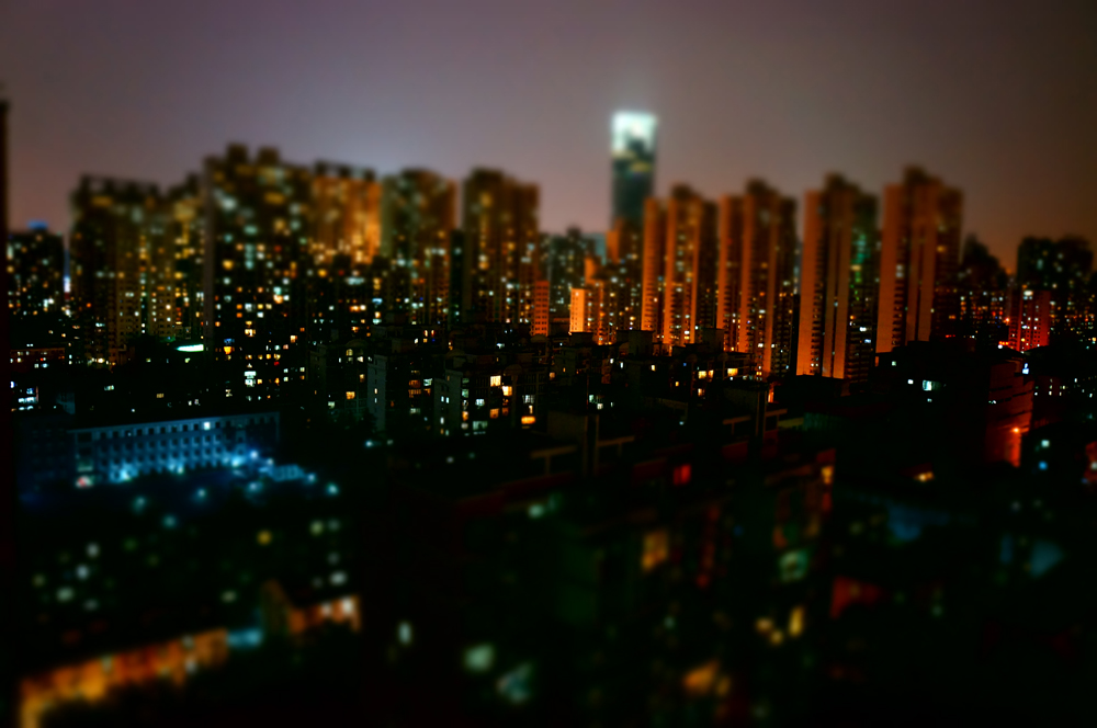 View from Tomoko's flat. We used to dance on her balcony, looking out to this stunning sight.