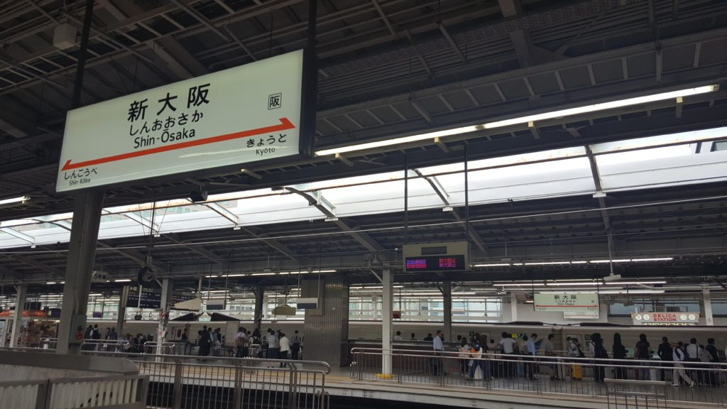 Even the bullet train comes every 15 minutes