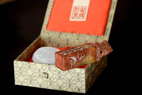 Get out that stamp from the 6th century! Personal impression via photopin (license)