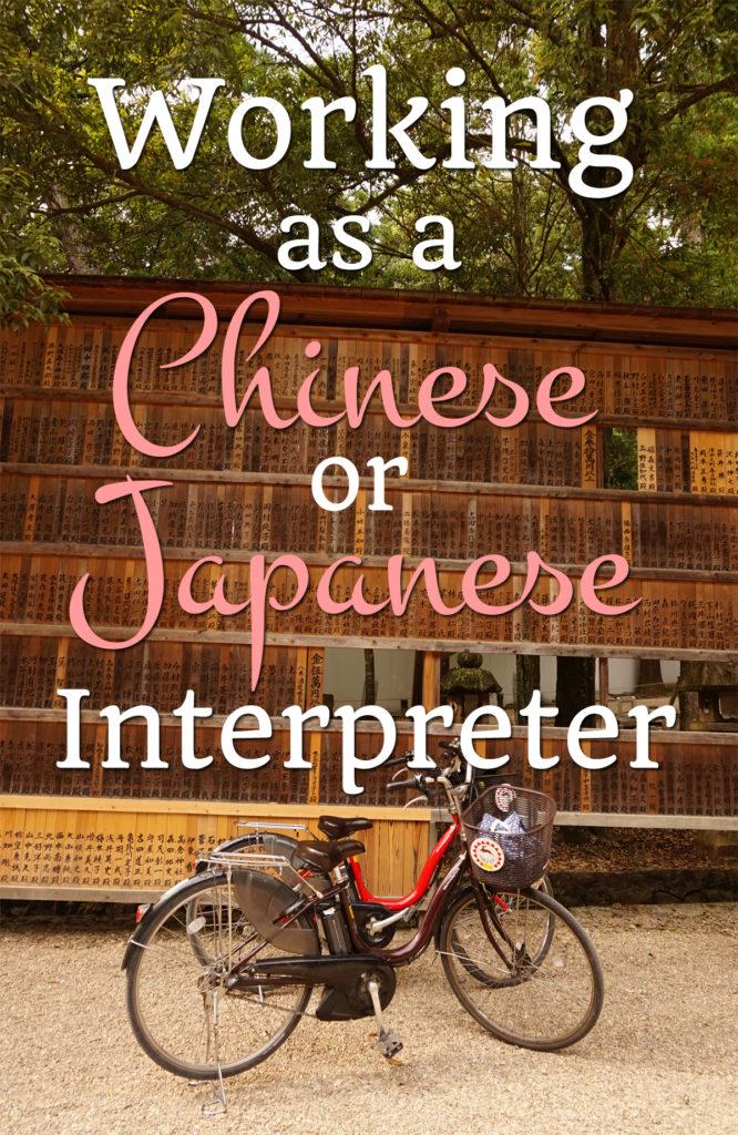 interpreterfront